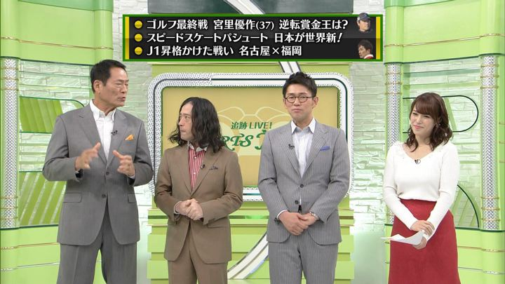 2017年12月03日鷲見玲奈の画像43枚目
