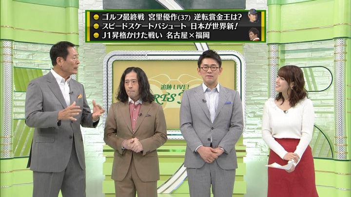 2017年12月03日鷲見玲奈の画像44枚目