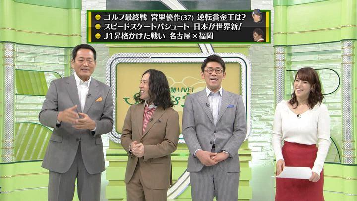 2017年12月03日鷲見玲奈の画像45枚目