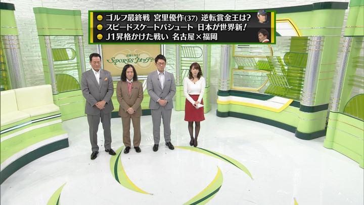 2017年12月03日鷲見玲奈の画像46枚目