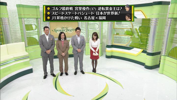 2017年12月03日鷲見玲奈の画像47枚目