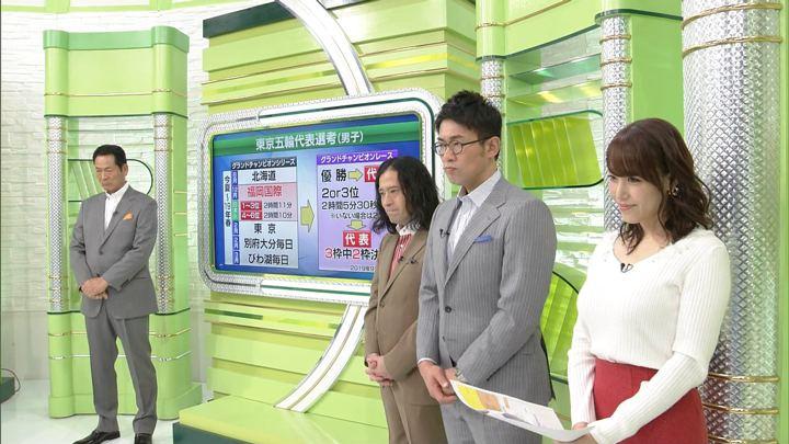 2017年12月03日鷲見玲奈の画像49枚目