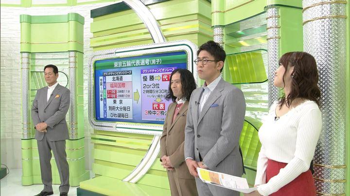 2017年12月03日鷲見玲奈の画像50枚目