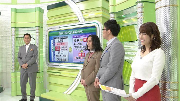 2017年12月03日鷲見玲奈の画像51枚目