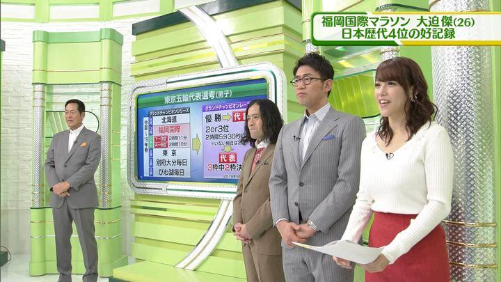 2017年12月03日鷲見玲奈の画像52枚目