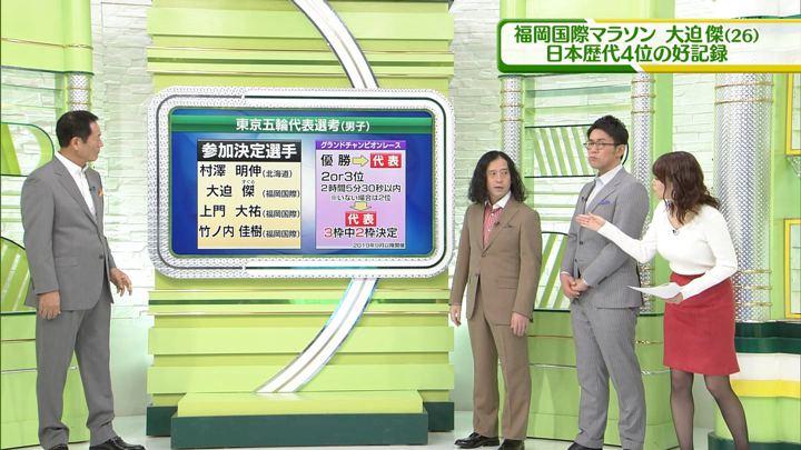 2017年12月03日鷲見玲奈の画像53枚目