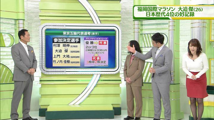 2017年12月03日鷲見玲奈の画像54枚目
