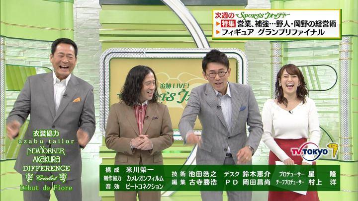 2017年12月03日鷲見玲奈の画像61枚目