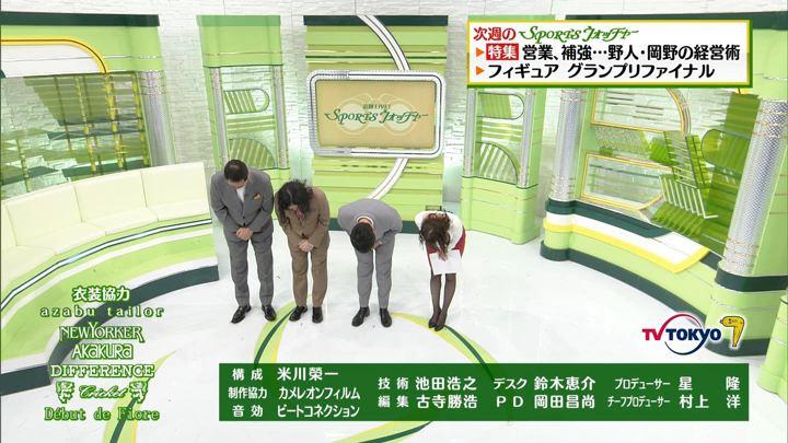 2017年12月03日鷲見玲奈の画像64枚目