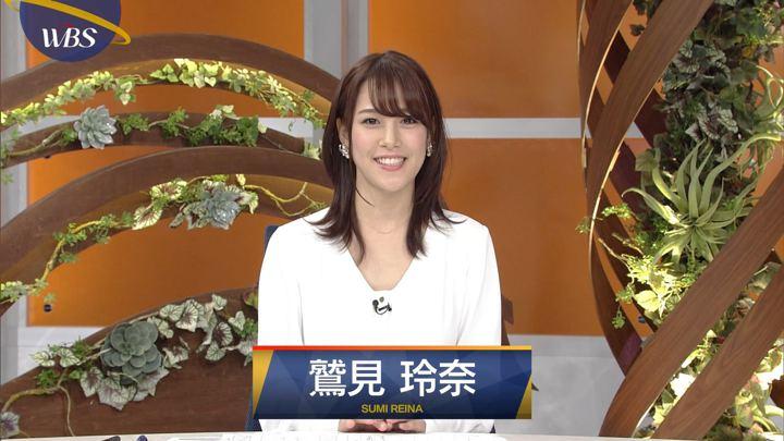 2017年12月05日鷲見玲奈の画像06枚目