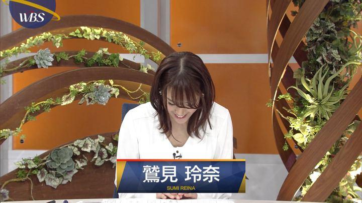 2017年12月05日鷲見玲奈の画像07枚目