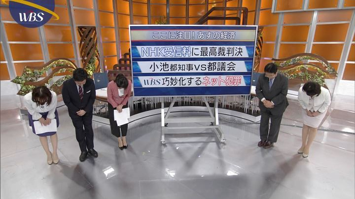 2017年12月05日鷲見玲奈の画像40枚目