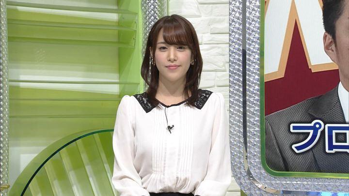 2017年12月06日鷲見玲奈の画像01枚目