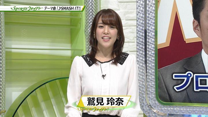 2017年12月06日鷲見玲奈の画像04枚目