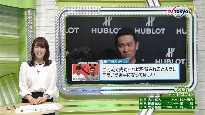2017年12月06日鷲見玲奈の画像11枚目