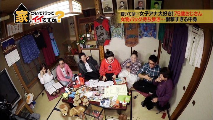 2017年12月13日鷲見玲奈の画像03枚目