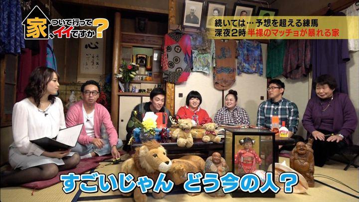 2017年12月13日鷲見玲奈の画像04枚目