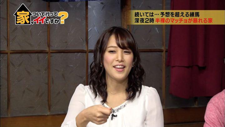 2017年12月13日鷲見玲奈の画像06枚目
