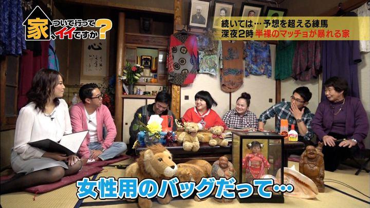 2017年12月13日鷲見玲奈の画像09枚目