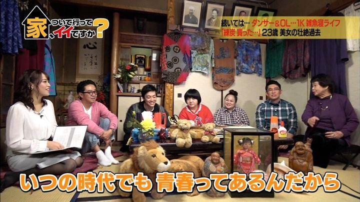 2017年12月13日鷲見玲奈の画像18枚目