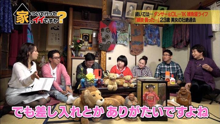 2017年12月13日鷲見玲奈の画像19枚目