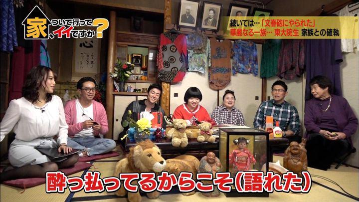 2017年12月13日鷲見玲奈の画像21枚目