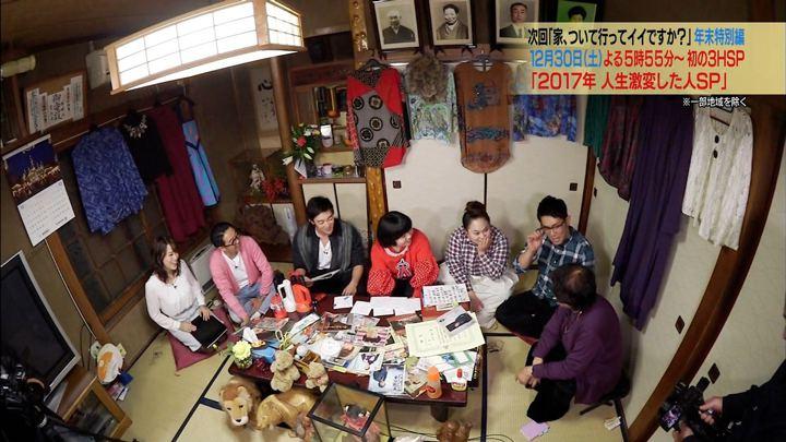 2017年12月13日鷲見玲奈の画像27枚目