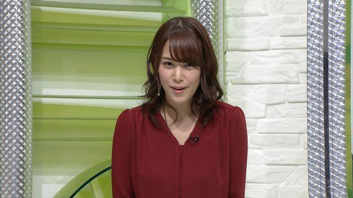 2017年12月13日鷲見玲奈の画像31枚目