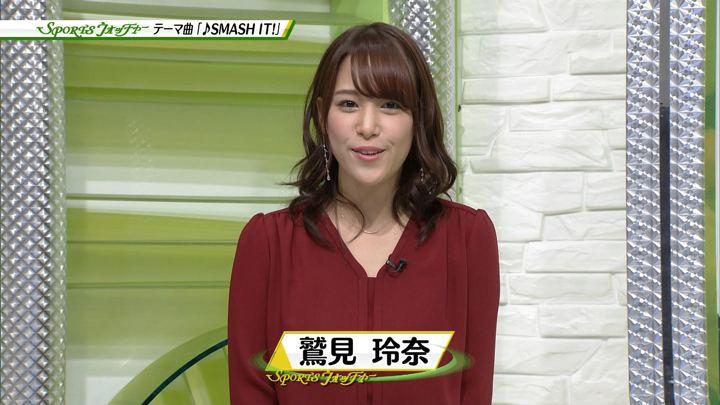 2017年12月13日鷲見玲奈の画像33枚目