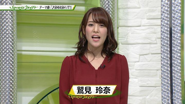2017年12月13日鷲見玲奈の画像35枚目