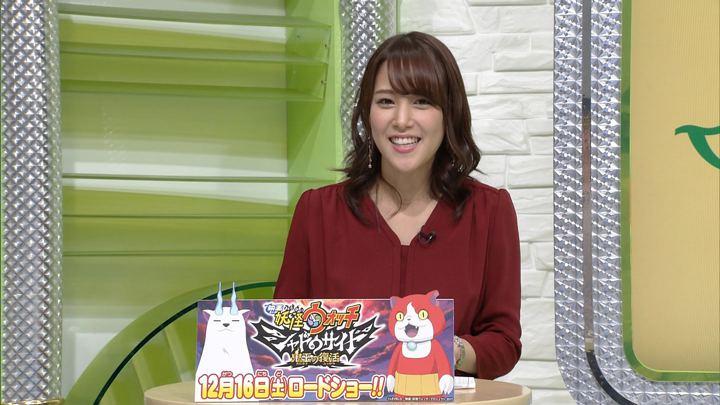 2017年12月13日鷲見玲奈の画像39枚目