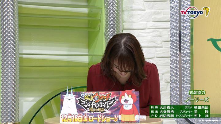 2017年12月13日鷲見玲奈の画像43枚目