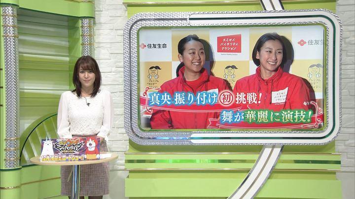 2017年12月15日鷲見玲奈の画像01枚目