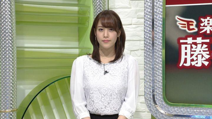 2017年12月20日鷲見玲奈の画像01枚目