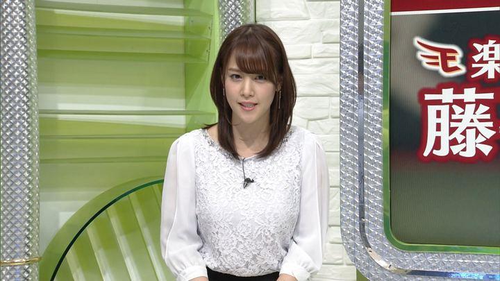 2017年12月20日鷲見玲奈の画像03枚目