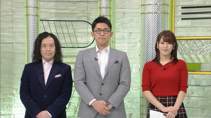 2017年12月23日鷲見玲奈の画像01枚目