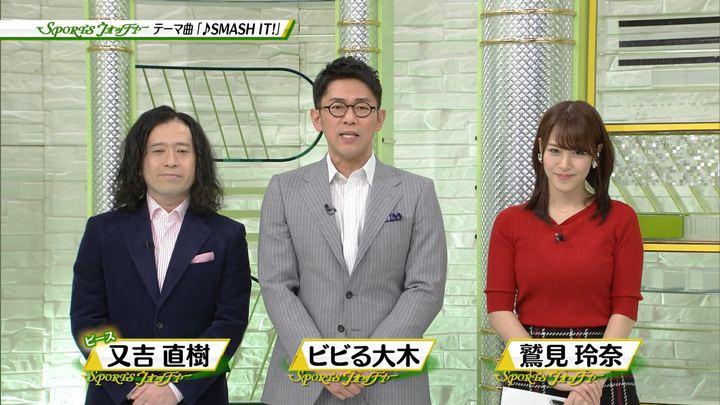 2017年12月23日鷲見玲奈の画像04枚目