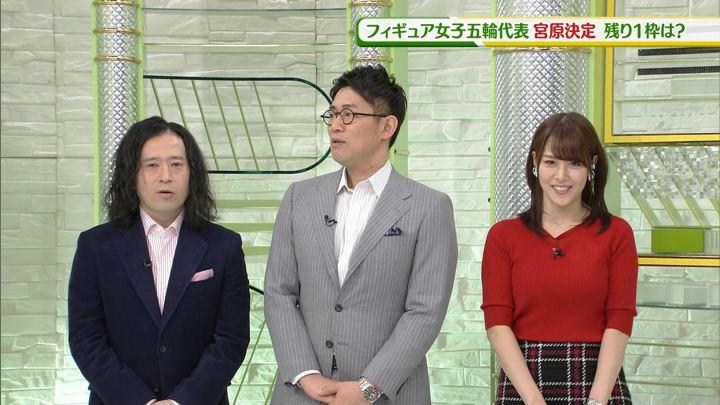 2017年12月23日鷲見玲奈の画像10枚目