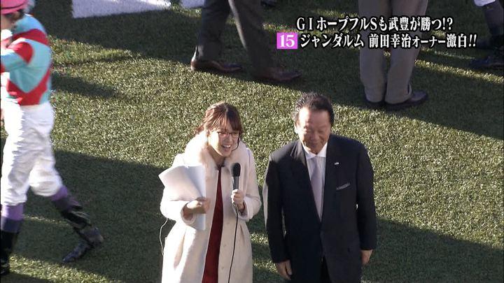 2017年12月28日鷲見玲奈の画像04枚目