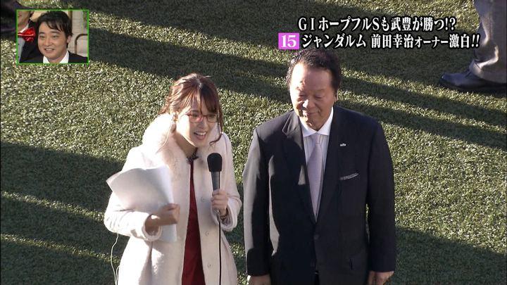 2017年12月28日鷲見玲奈の画像05枚目