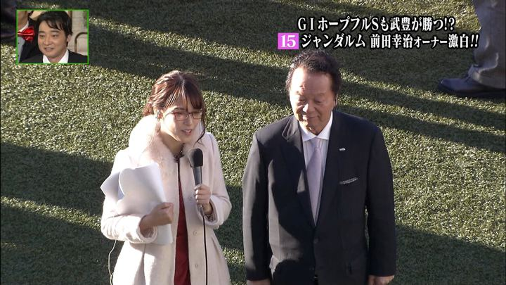 2017年12月28日鷲見玲奈の画像06枚目