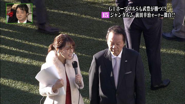 2017年12月28日鷲見玲奈の画像07枚目