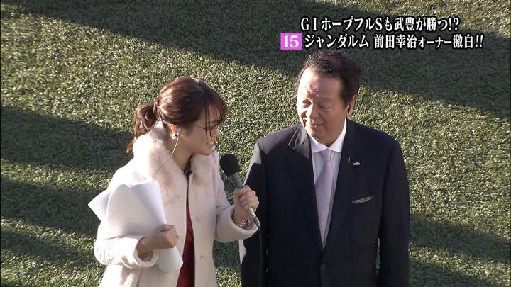 2017年12月28日鷲見玲奈の画像11枚目