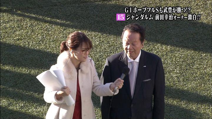 2017年12月28日鷲見玲奈の画像12枚目