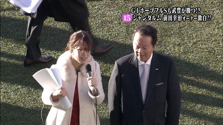 2017年12月28日鷲見玲奈の画像14枚目