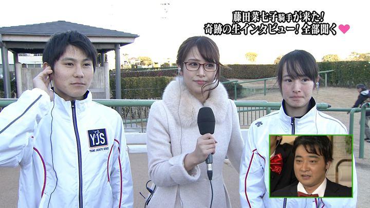 2017年12月28日鷲見玲奈の画像19枚目