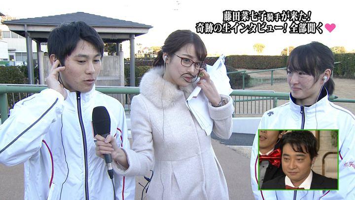 2017年12月28日鷲見玲奈の画像21枚目