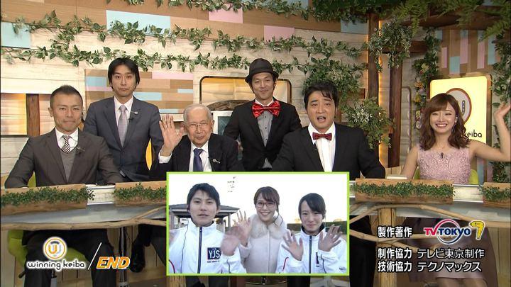 2017年12月28日鷲見玲奈の画像31枚目