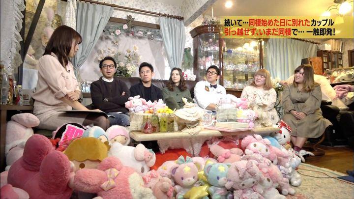 2017年12月30日鷲見玲奈の画像04枚目