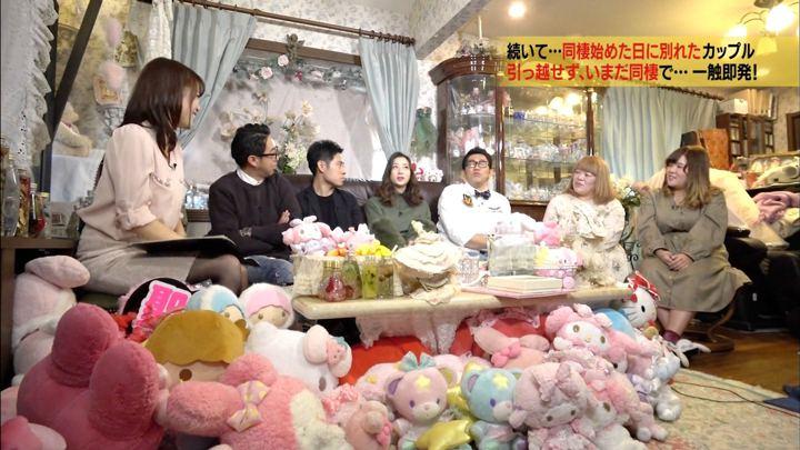 2017年12月30日鷲見玲奈の画像05枚目